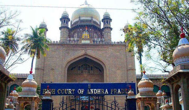 High Court Serious On Intermediate Board--High Court Serious On Intermediate Board-