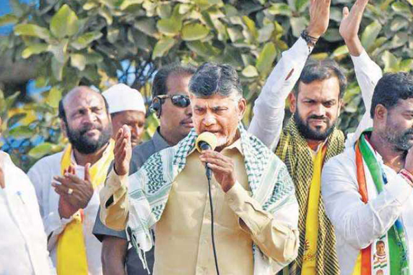 Chandrababu Naidu Campaign In Telangana-Kcr Mahakutami Praja Front Prajakutami Tdp Trs