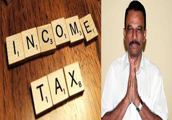 IT Attacks On Tdp Mlc Magunta Srinivasareddy Companies-