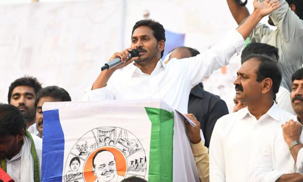 A Letter To YS Jagan From YCP Ex Leaders-Chandrababu Naidu Dadi Veerabhadra Rao Janasena Party Jyothula Nehru Tdp Ycp Leaders Ys