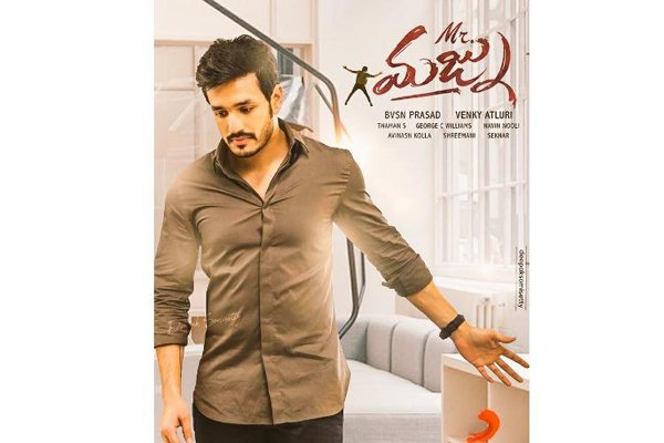 Akkineni Akhil Bothering About F2 Movie Collections-F2 F2 Collections Mr Majnu Mr