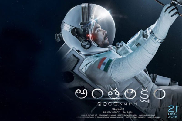 Antariksham Movie Budget And Total Collections-Antariksham Collections Sankalp Reddy Varun Tej