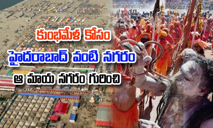 Bjp To Spend 5000 Crores On Kumbh Mela--BJP To Spend 5000 Crores On Kumbh Mela-