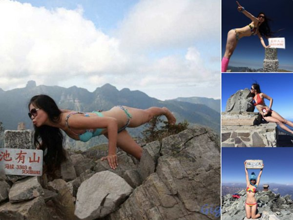 Gigi Wu Dies In The Cold After Hiking Accident-Bikini From Mountain Peaks Gigi Hiking Accident Taiwan