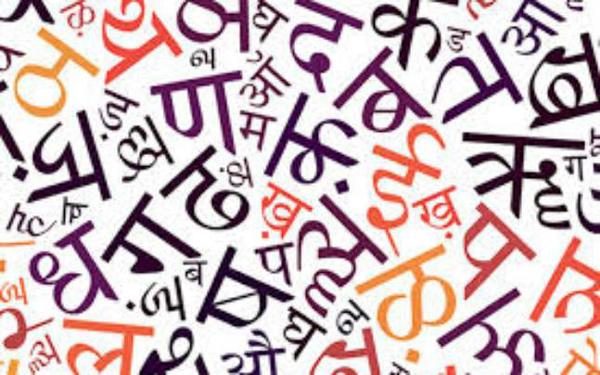 Hindi Language Attracts American People-Hindi Important Of NRI Telugu News Updates