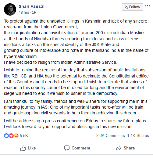 IAS Shah Faesal Resigns From Services To Protest Killings In Kashmir-Ias Officer National Conference Party Kashmir