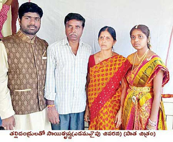 Mahabubabad Techie Shot At America With Gun Mouth-Mahabubabad Pusala Sai Krishna Michigan In Telugu Viral News