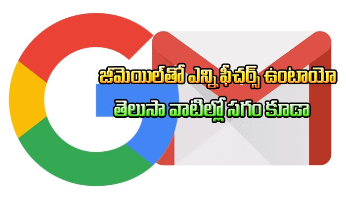 Many Features Of Gmail You Should Know--Many Features Of Gmail You Should Know-