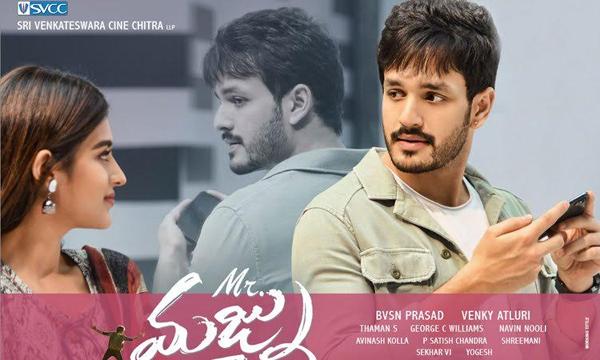 Mr Majnu Movie Review-Nidhhi Agerwal