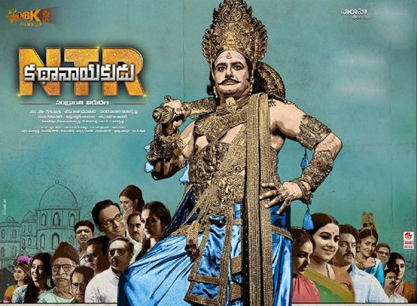 NTR Kathanayakudu Movie First Day Collections-Director Krish Collections Review
