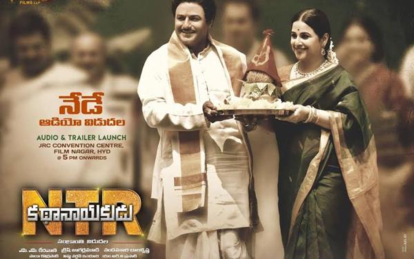 NTR Kathanayakudu Movie Review And Rating-Kathanayakudu Ratings Nandamuri Balakrishna Ntr Vidya Balan