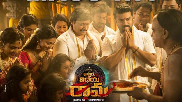 Netizens Trolls On VVR Director Boyapati Sreenu-Director Sreenu Hero Prasanth Ram Charan Srinu Vinaya Vidheya Rama Review Movie
