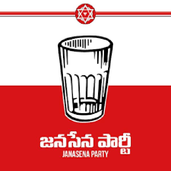 Pawan Kalyan Bothering About Migration Leaders-Janasena Party Pawan Janasena Tdp Ycp Ys Jagan