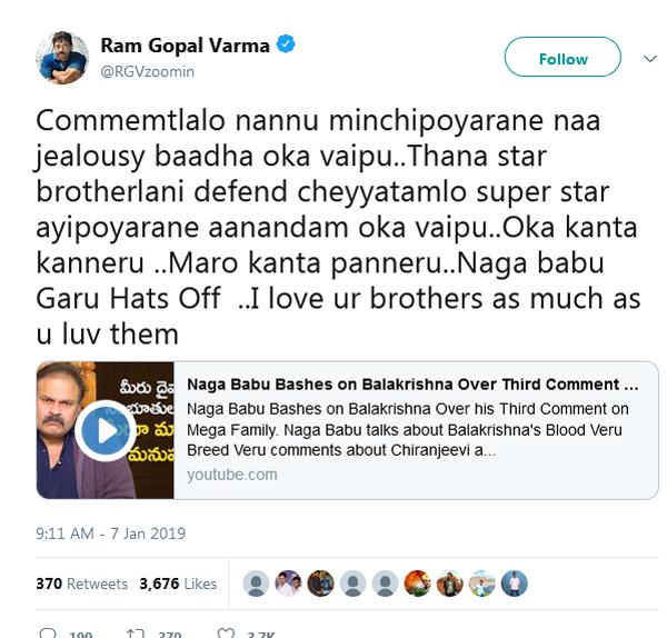Ram Gopal Varma Tweet About Balayya Nagababu Issue-Controversy Nagababu