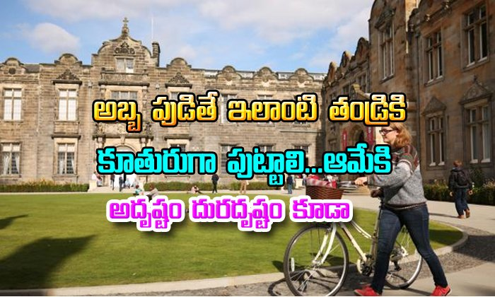 Rich Indian Dad Hires 12 Servants For Daughter In Uk College--Rich Indian Dad Hires 12 Servants For Daughter In UK College-