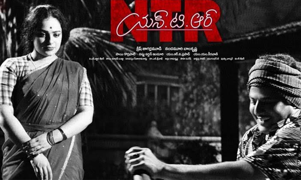 Senior Actress Savitri Mistake In Her Life-Akkineni Nageswara Rao Blank Cheque Chennai Home Ntr