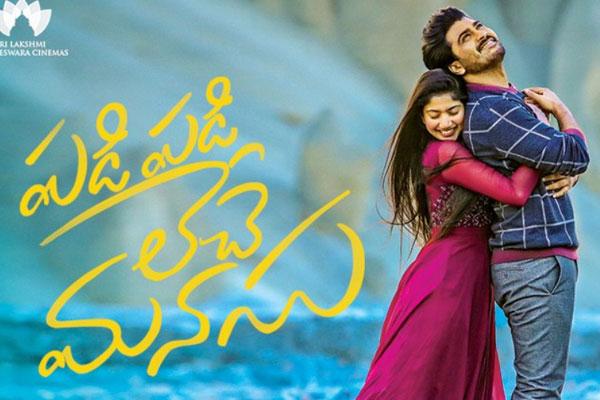 Sharwanand What's To Fingering In Directions His Next-Padipadi Lache Manasu Movie Sai Pallavi Sharwanand Next Wife