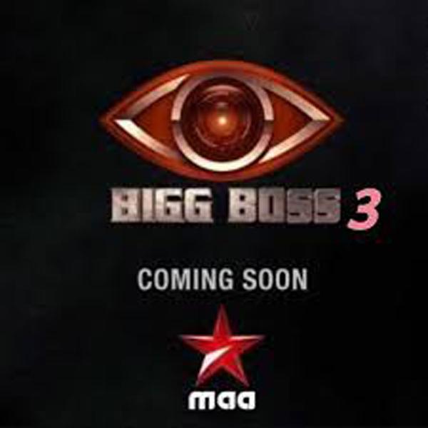 Telugu Bigg Boss 3 Contestants List-Raghu Master Renudesai Shobhitha Singer Hema Chandra Telugu Venkatesh Host