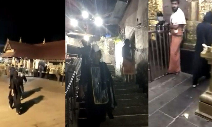 Two Women Below 50 Claim They Entered Kerala Sabarimala Temple--Two Women Below 50 Claim They Entered Kerala Sabarimala Temple-