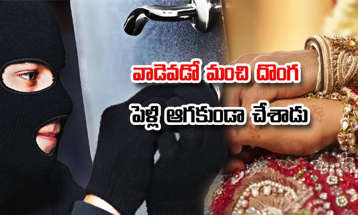 Variety Theft In Hyderabad Tolichowki--Variety Theft In Hyderabad Tolichowki-