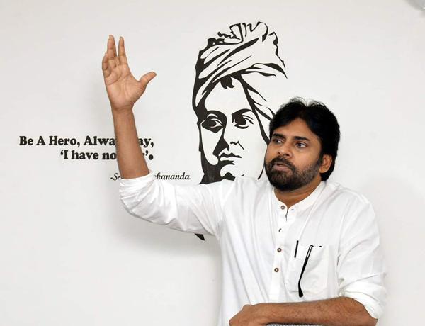 What About TDP In Both Godavari Districts-Godavari Districts Tdp Janasena Party Pawan Kalyan Janasena Tdp Telugu Desam