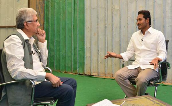 YS Jagan Speech About What He Is-Chandrababu Naidu Elections In Ap Janasena Party Pawan Kalyan Janasena Tdp Ycp Ys