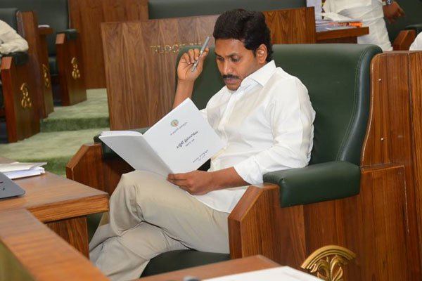 YS Jagan Wants To Give Party Tickets For Strong Economic Background-Chandrababu Naidu Elections In AP Janasena Pawan Kalyan TDP YCP Candidates List Ticket