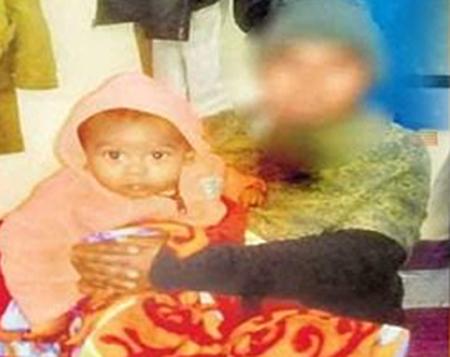 Young Women Stolen 9 Months Baby Boy-