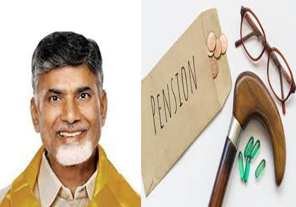 Ap Cm Announced New Rehabilitation Pention-