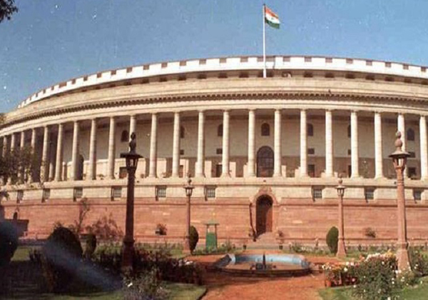 Loksabha Passes Ebc Reservation Bill-