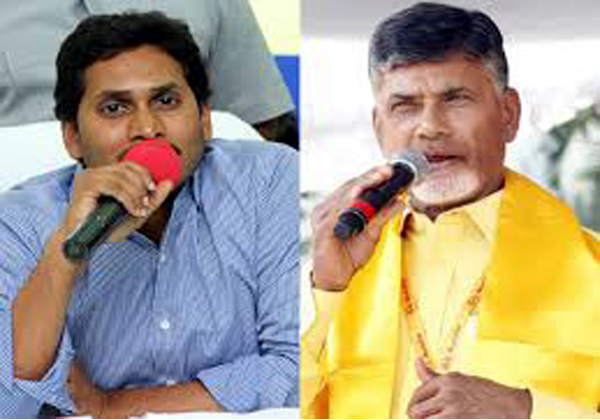 Chandrababu Naidu Commented On Jagan-