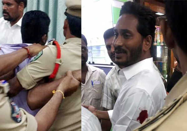 Jagan Murder Atempt Case Nia Pition On Court-