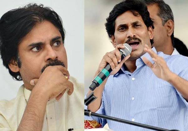 Janasena Cheif Pavan Kalyan Sensational Coments To Jagan-