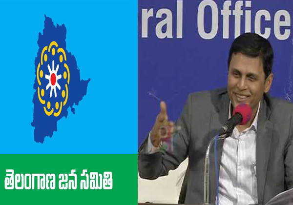 Tjs Cheif Allegations On Telangana Ec Rajath Kumar-