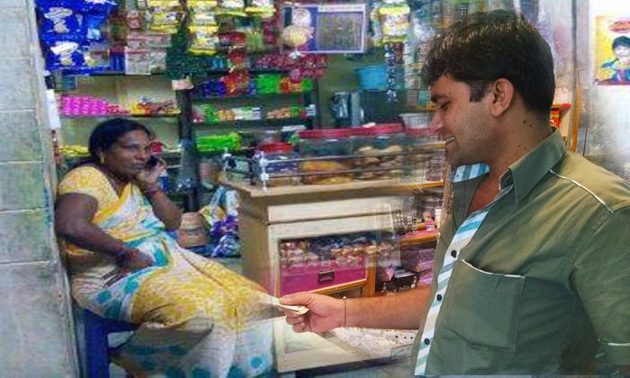 Customer Makes Fool To The Shop Owner-Telugu Fun Story\\'s Viral In Social Media