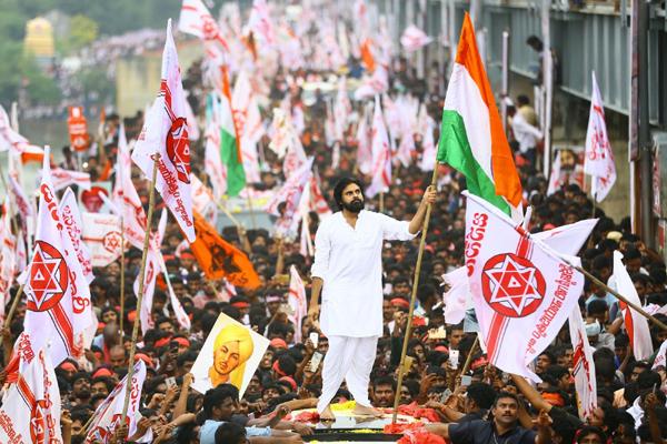 Different Ideology From Pawan Kalyan Janasena For Party Use-Janasena Pawan Tdp Ycp Ys Jagan
