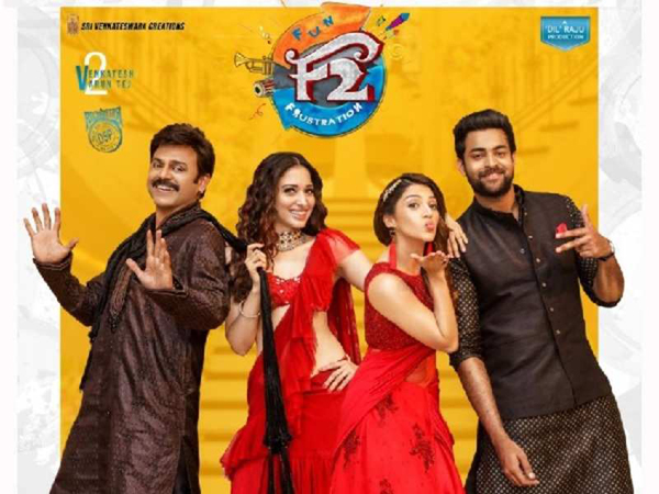 Dil Raju Worried About Amazon For F2 Movie-Dil Dil F2 Movie Hero Venkatesh Varun Tej