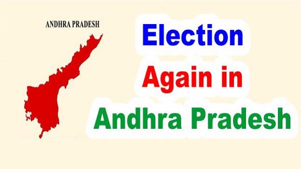 EC Notice To NRI People About AP Elections-Ec Nri Nri Ap Elections Telugu News Updates
