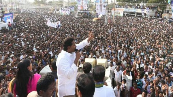 Fan Party Speedups For Andhra Pradesh Elections-Ap Elections Schedule Chandrababu Naidu Fan Ycp Ys Jagan