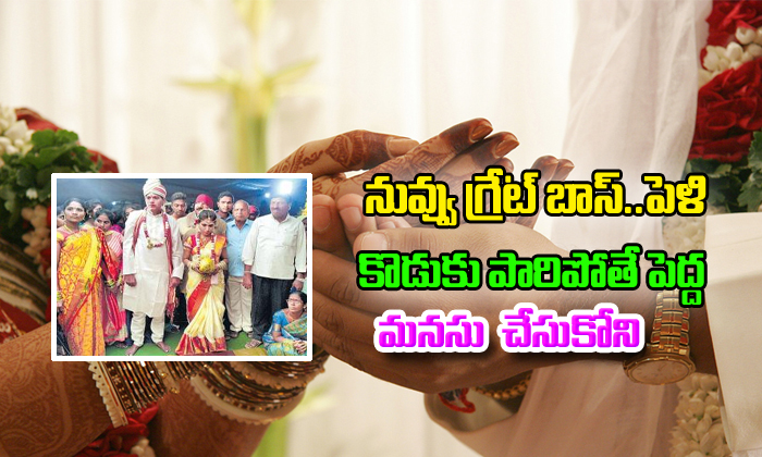 Another Man Marries After Bridegroom Escape--Another Man Marries After Bridegroom Escape-