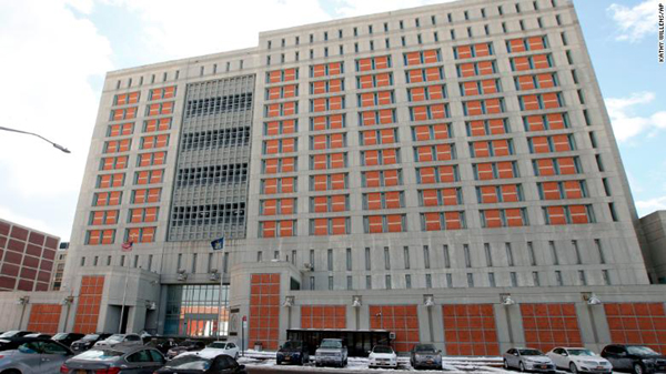 Inmates Without Heat For Days At New York Federal Prison-Nri Telugu Nri News Updates Torchure The Mdc