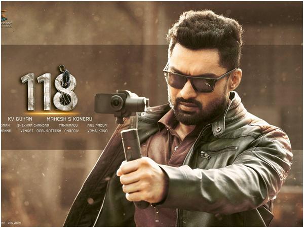 Is Hero Kalyan Ram Fixed His 118 Movie Plop-118 Release Date Hero About