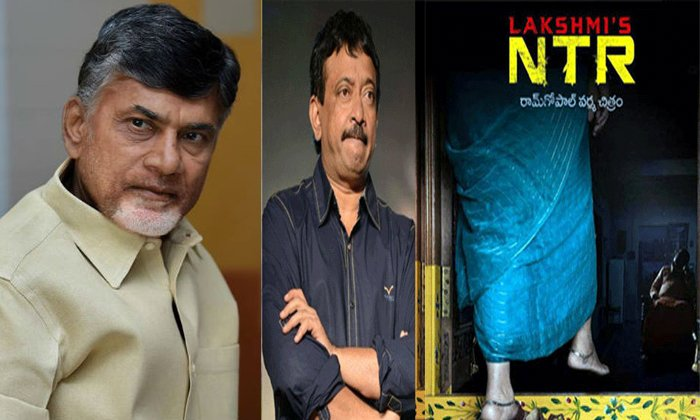 Tdp Complaint To Stop Laxmi\'s Ntr Movie--TDP Complaint To Stop Laxmi's NTR Movie-