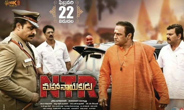 NTR Mahanayakudu Movie Review And Rating-Ntr Collections Ntr Rana