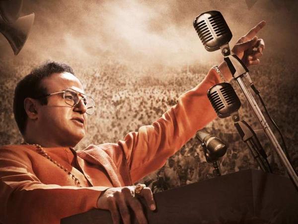NTR Mahanayakudu Rights Available For Free?-Free To Distributors Lakshmis Ntr Movie Ntr Bio Pic