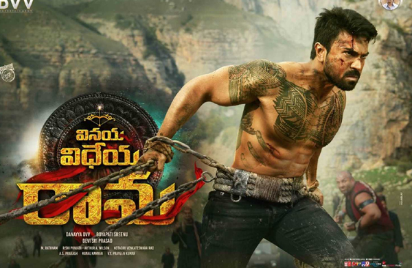 Ram Charan Gives Return His Remuneration To Producer-