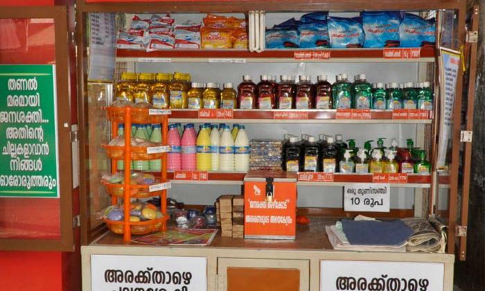 This Kerala Shop Has No Shop Keeper And The Reason--This Kerala Shop Has No Keeper And The Reason-