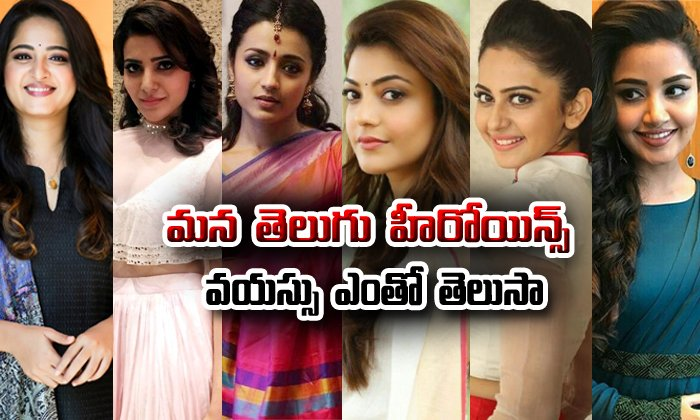 Tollywood Top Heroines Ages--Tollywood Top Heroines Ages-