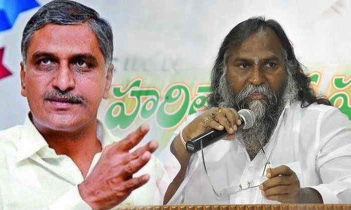 What Is Harish Rao Future In Trs Party..?-Congress Party Harish Jagga Reddy Comments Ktr No Minister Post