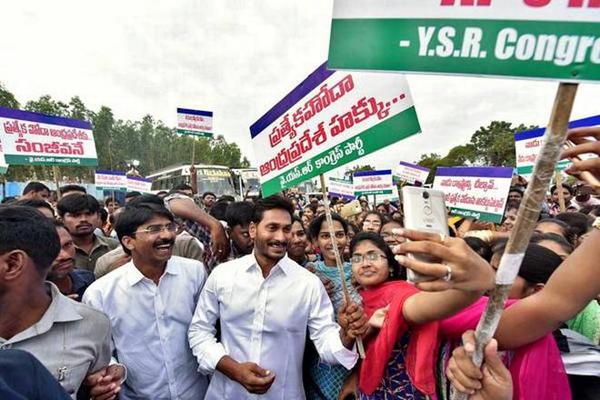YS Jagan Bothering About That Kapu Vote Bank-Janasena Party Kapu Bank Nara Lokesh Pawan Kalyan Janasena Ycp Ys